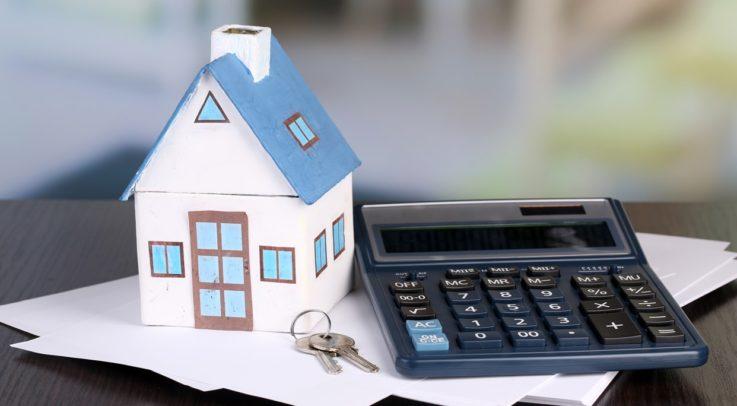 Что такое ипотека
