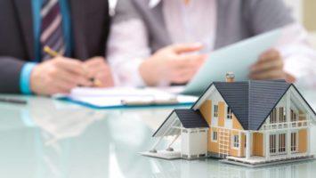 какой нужен стаж для получения ипотеки