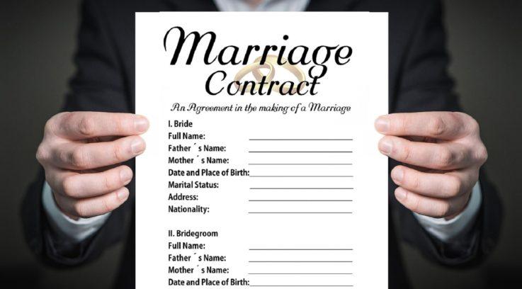 Ипотека и брачный договор