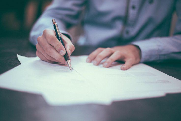 Запрос ипотечного кредита
