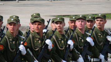 Военная ипотека в Газпромбанке